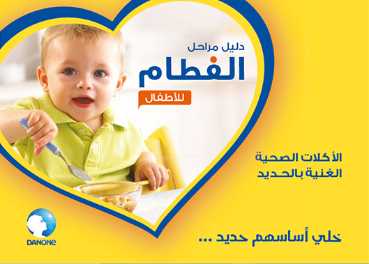 weaning booklet